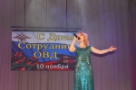 Download this image - 8район